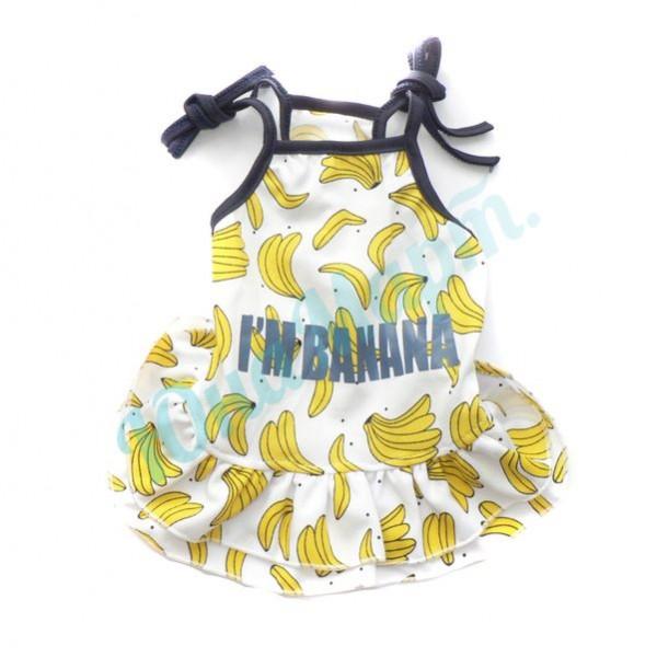 Платье I`m Banana