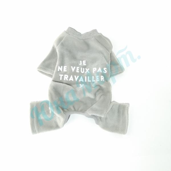 Комбинезон Traveler